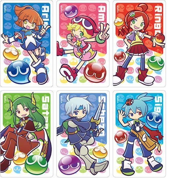 Puyopuyo characters.