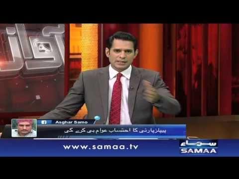 Awaz   SAMAA TV   05 April 2017 - https://www.pakistantalkshow.com/awaz-samaa-tv-%e2%80%aa-05-april-2017/ - http://img.youtube.com/vi/MgdL0sAyNCU/0.jpg