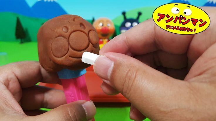 アンパンマン アニメ❤おもちゃ ペッツキャンディとアンパンマンねんど!Anpanman toys