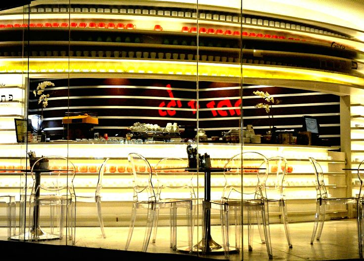 Tel Aviv by night...New Coffe shop in dizengoff Center...We don't really now if they sell coffee or mugs :-)