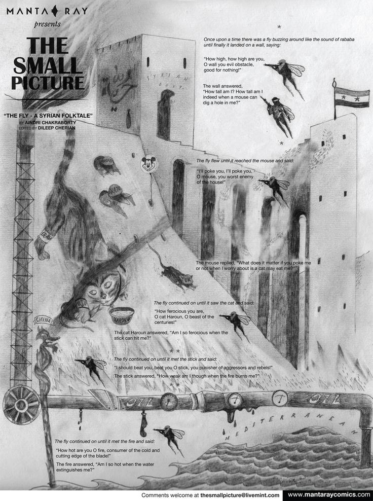 60 | The fly - A Syrian folktale by Aindri Chakraborty