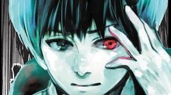 Tokyo Ghoul - Official Manga Trailer