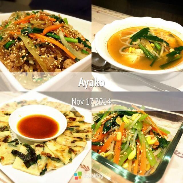 今日は、韓国料理です。 寒い日にぴったりのチゲスープ♡ チゲの具材はお好みで入れてくださいね(*^^*) - 132件のもぐもぐ - チャプチェ、韓国チゲスープ、ニラチヂミ、小松菜のナムル by ayako1015