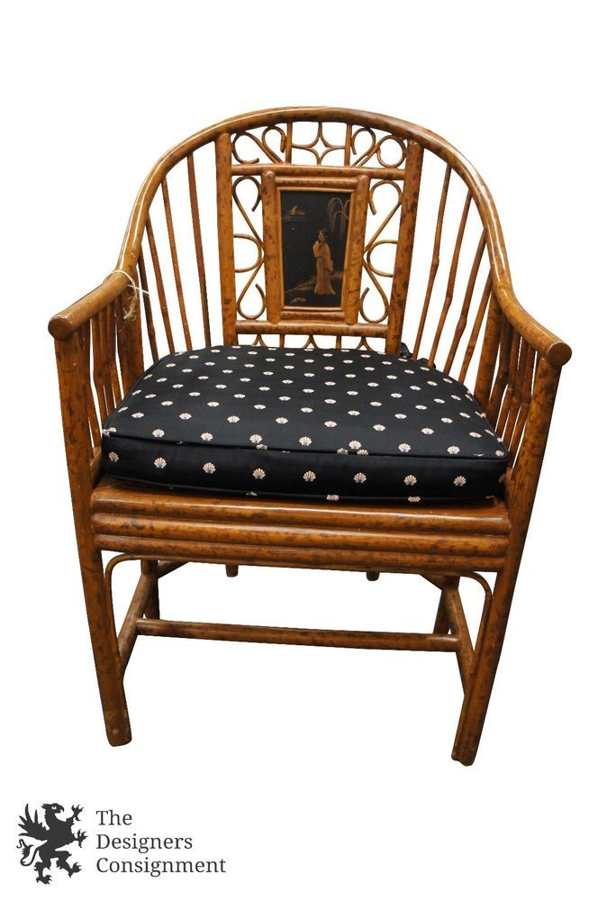 Maitland Smith Bamboo Rattan Horseshoe Back Asian Chair Chinoiserie Shell  Seat | EBay