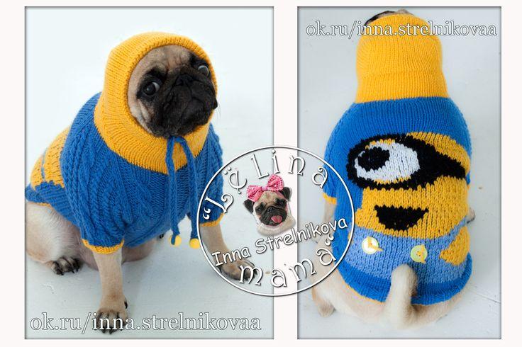 У нас теперь есть свой Миньон)))  #миньон #жаккард #handmade #хендмейд #pug #pugs #carlino #mops #мопс #ручнаяработа #вязание #вязаниесобакам #назаказ #собаки #dog #вяжудлясобак #вязанаяодеждадлясобак #вязаниесобакам #одеждаживотным #одеждадлясобак #dogfashion #dog #crochet #crochetting #knitdogs #knitweardesign #livemaster #mysolutionforlife #dogsweater #instadog #dogsofinstagram #dogcoat #dogjumper #knit #wooll #knitted #craft #petclothes #pet #yarnaddict #yarn #Minions