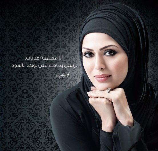 khaleeji hijab- love this and her