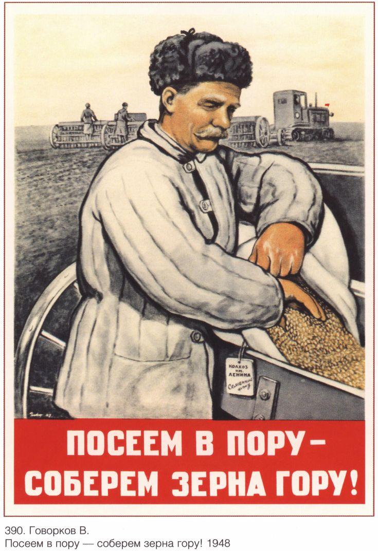советские плакаты: 74 тыс изображений найдено в Яндекс.Картинках
