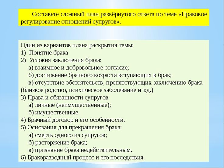 Диктант для 4 класса по русскому языку за 1 полугодие ежи