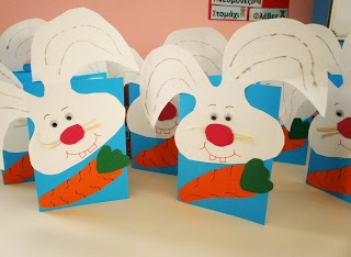 Sophias Blog: Πασχαλινές κάρτες- λαγοί