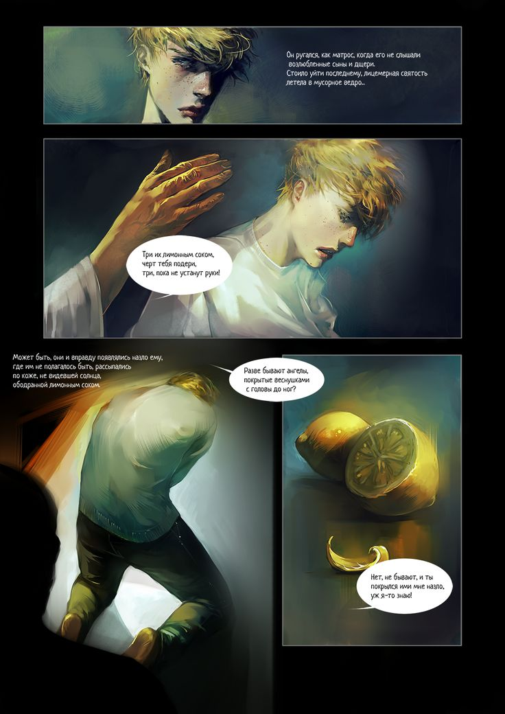 page2_by_heleness-d813zpf.png (990×1400)