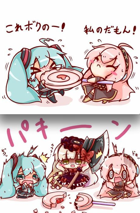Aww, Mayu is just trying to help.