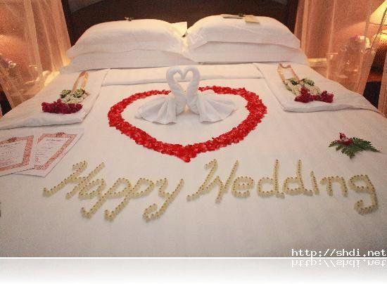 First Night Bridal, Room