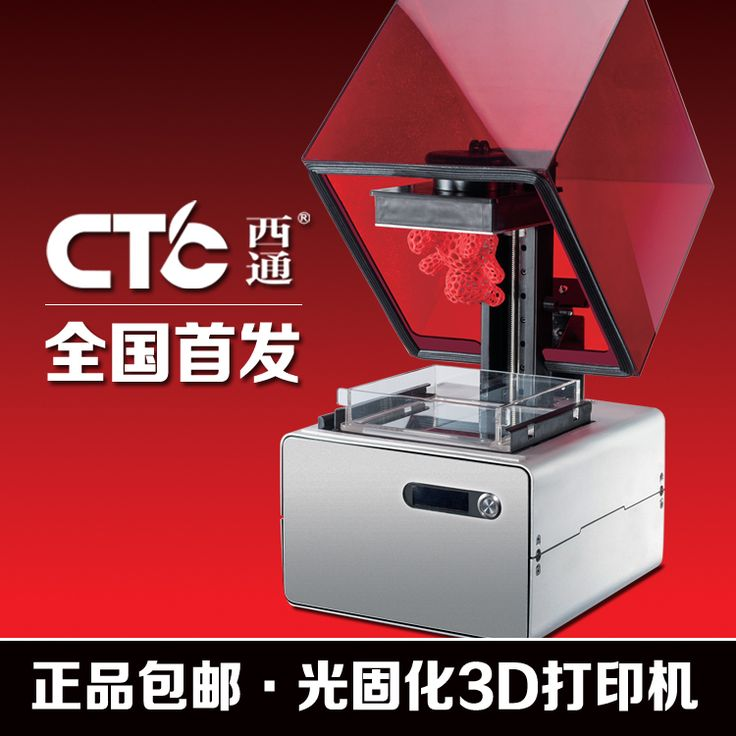 Like and Share if you want this  3D printer of high precision SLA photosensitive resin curing 3D printer and printer metal jewelry     Tag a friend who would love this!     FREE Shipping Worldwide   http://olx.webdesgincompany.com/    Buy one here---> http://webdesgincompany.com/products/3d-printer-of-high-precision-sla-photosensitive-resin-curing-3d-printer-and-printer-metal-jewelry/
