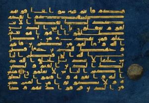 The Blue Koran, late 9th-early 10th century Tunisia (Fatimid Caliphate)