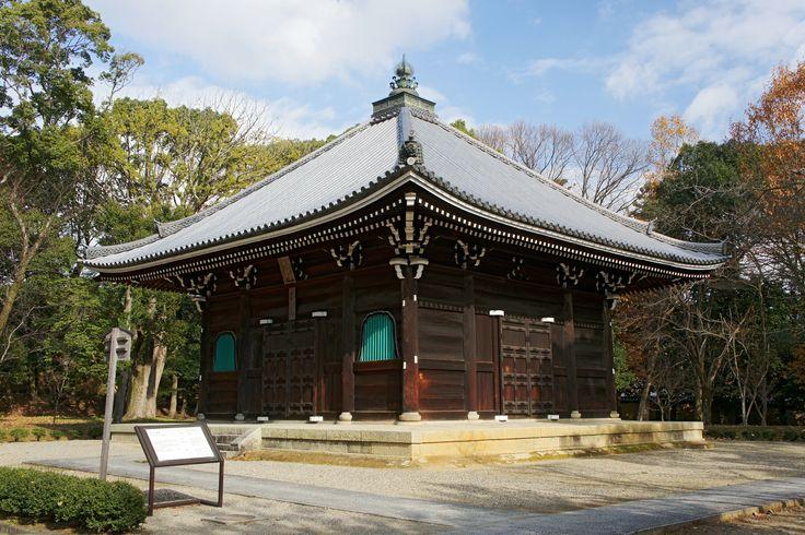 Ninna-ji (仁和寺 Ninna-ji) is the head temple of the Omuro school of the Shingon Sect of Buddhism.[1] Located in western Kyoto, Japan, Kyozo