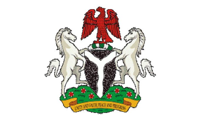 Nigerian Institute for Leather Science and Technology Recruitment for Graduates 2017 | NILEST Application Guide and Requirements