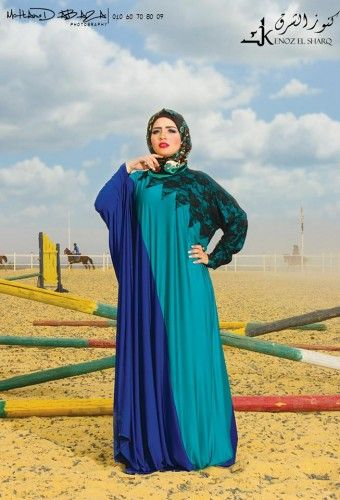 Abaya fashion by Kenuz el-Shark | Just Trendy Girls