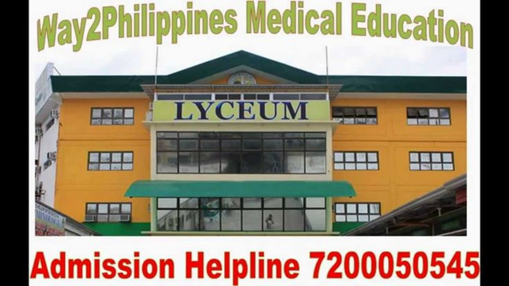 MBBS(MD) Admission in Way2Philippines Medical Education