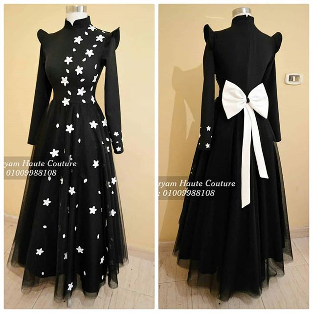 Pin By Rndẫ Nẫdẫ On فساتين Muslim Fashion Dress Tulle Party Dress Dress Neck Designs