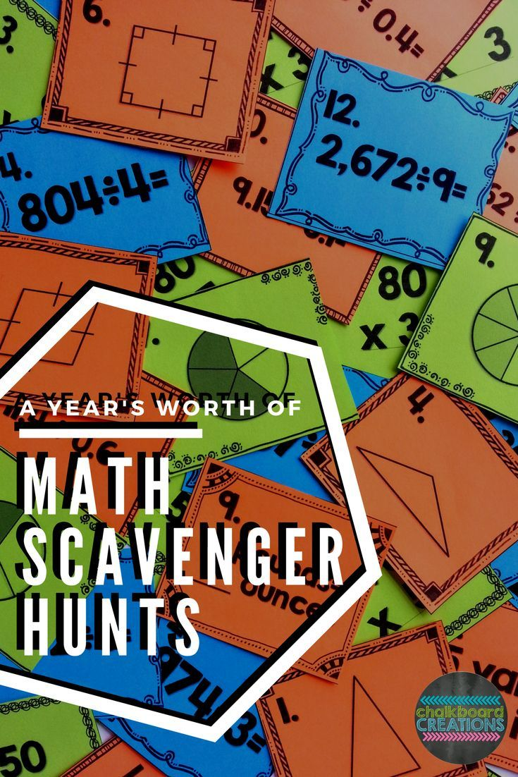 506 best {MATH} images on Pinterest | 4th grade maths, Assessment ...
