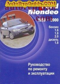 Download free - Ford Mondeo (1993-2000) repair manual: Image:… by autorepguide.com