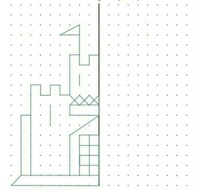 Okul Bahçesi: Simetri