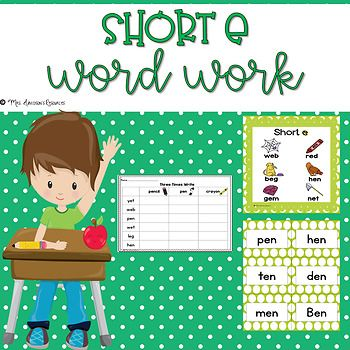 These hands-on and engaging short e word work activities will help students master the short e sound and short e word families! With hands-on building, sorting, reading, and writing activities, these centers will be a student favorite! This word work is so much better