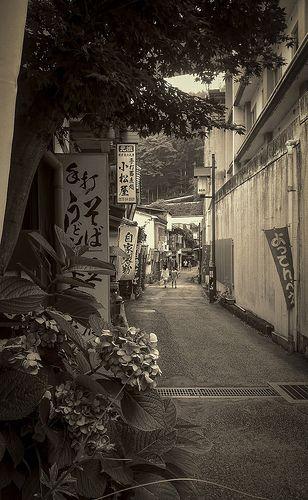 2013-08-13 四万温泉落合通り | Flickr - Photo Sharing!