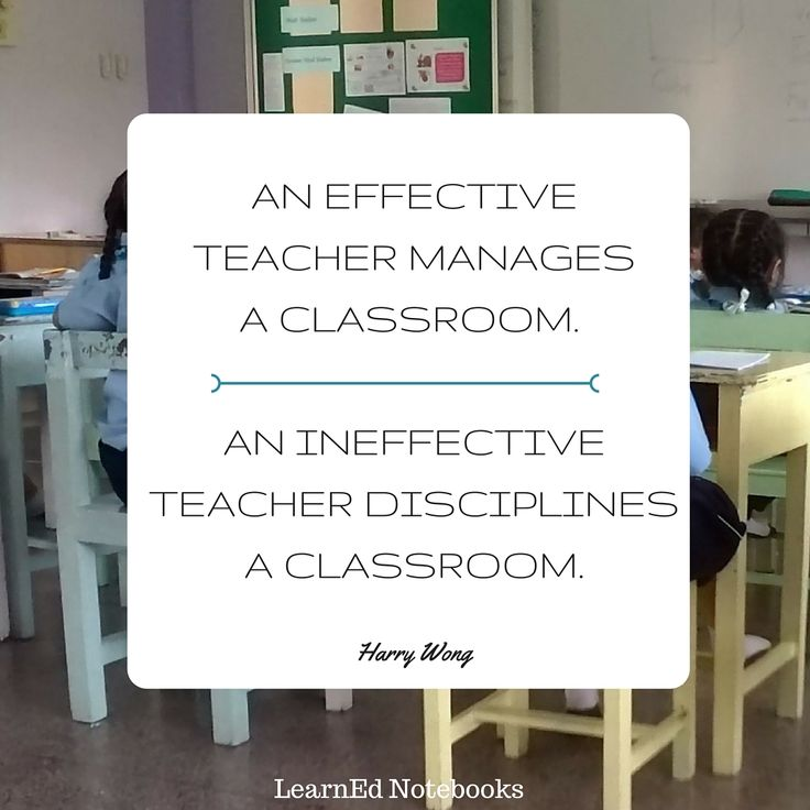 ineffective teacher What qualities can deem a teacher ineffective or bad there are many different factors that can derail a teacher's career here we discuss some of the most prevalent qualities of poor teachers.