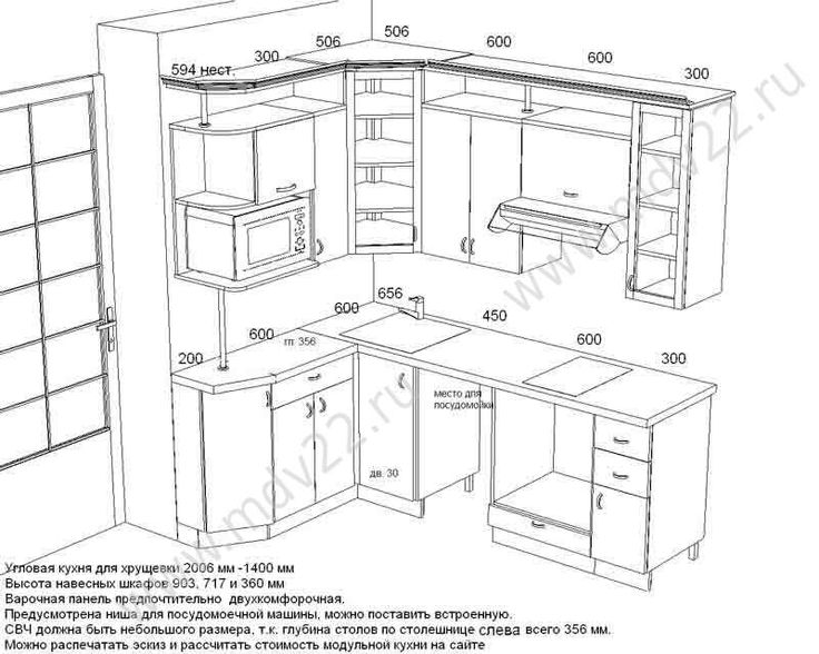 Hrushevka uglovaya 1400 2006 bez holodil 39 nika s posudomo for Muebles de oficina sarmiento 1400