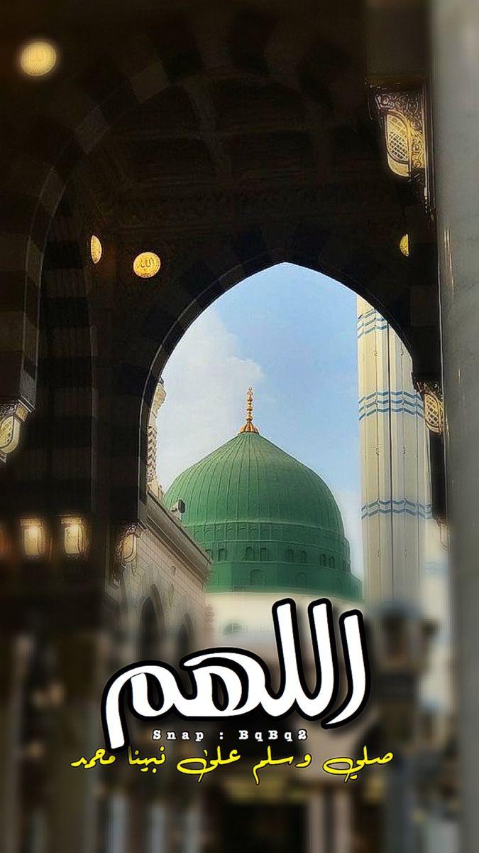اللهم صلي علي محمد In 2020 Taj Mahal Landmarks Building