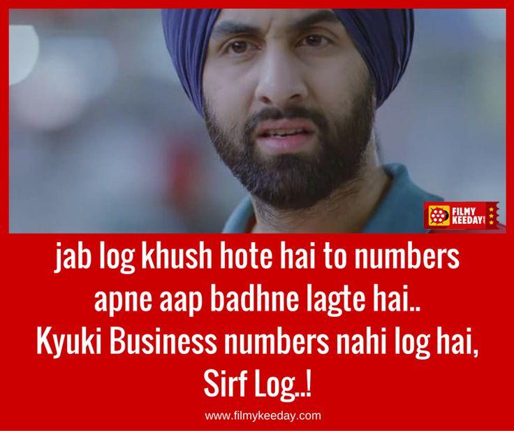 Jab Log Khush Hote hai to Numbers apne aap Badhne lagte hai, kyuki business numbers nahi log hai... Sirf Log.. Rocket Singh Salesman of the Year Dialogues Bollywood Dialogues