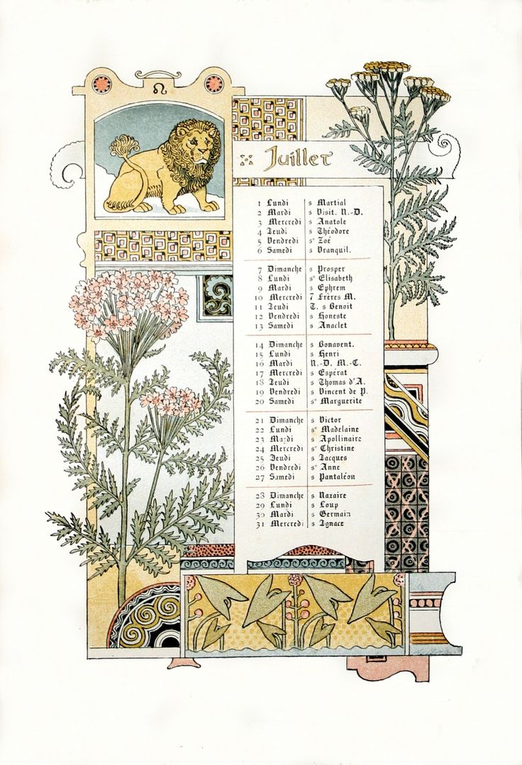 1886-07-1.jpg (1309×1920) Like the graphics but without the Zodiac.
