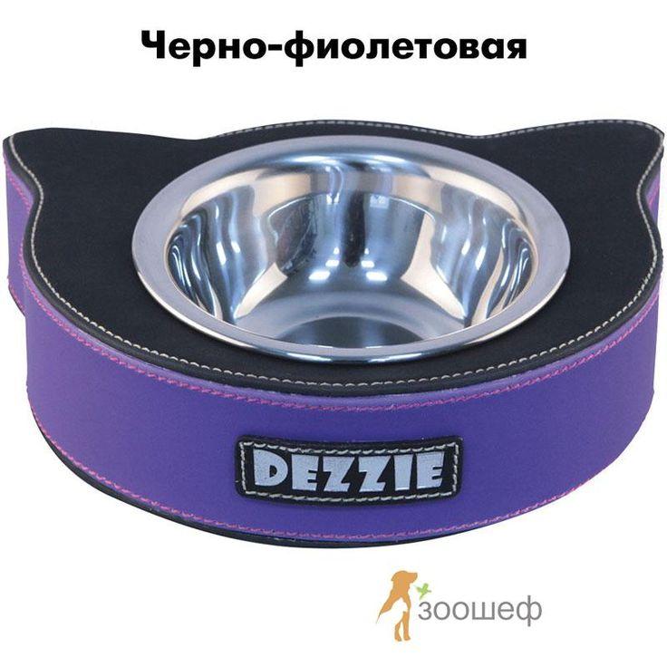 Dezzie Миска для Кошек «Кошка» – купить в Москве и России. Фото, цена, отзывы! Интернет магазин zooshef.ru