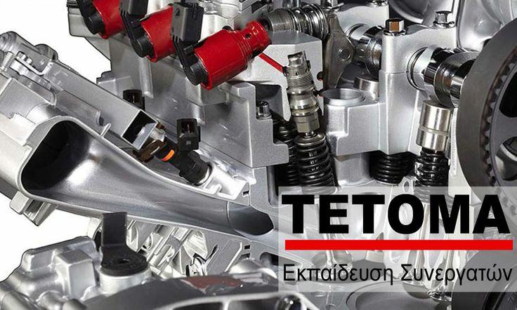 """ΣΕΜΙΝΑΡΙΟ BOSCH ΑΛΕΞΑΝΔΡΟΥΠΟΛΗ """"Multi Air Fiat"""" http://www.tetoma.gr/Custompage2.aspx #tetoma #seminars #alexandroupoli"""