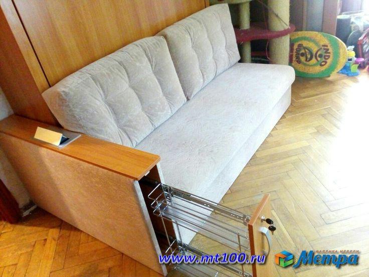 Шкаф кровать диван с подлокотником и розетками. подлокотник с выдвижной полкой. удобно рядом расположить ноутбук, телефон и планшет на зарядку.  Сиди в мире удовольствий рядом с близкими.  В просторе и чистоте.  Шкаф кровать диван Шкаф кровать  розетка #жилая_квартира, #компактная_жизнь, #эффективная_жизнь, #мебель_МеТра, #игровая_комната, #интеллектуальная_мебель, #интеллектуальная_комната, #невидимая_кровать, #медиа_зал, #шикарная_мебель, #управление_пространством, #настенная_кровать…