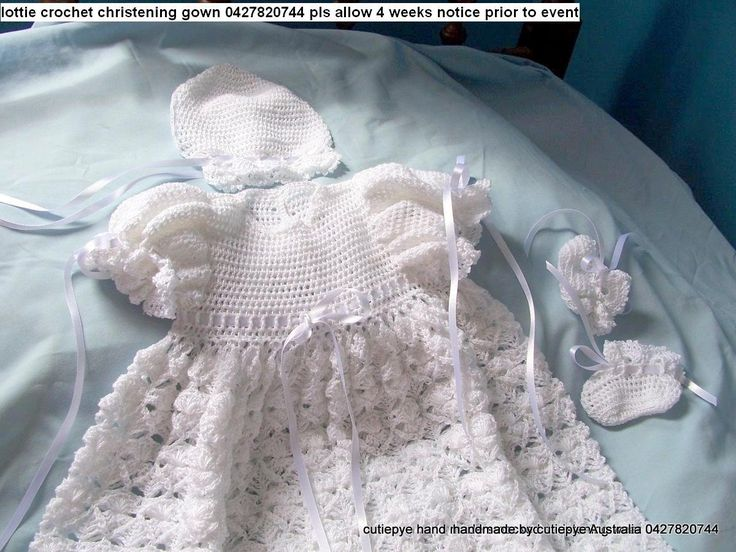 crochet christening gowns please order 5 weeks prior to your event
