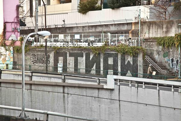 Representing #MSK in the Land of the Rising Sun are #WANTO and #SECT. Travel to #Japan and you'll see their work—the dynamic duo produces more #blockbusters than #Hollywood. | #graffiti #Asia