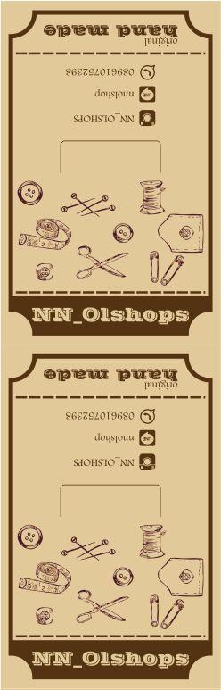 Tag Label NN OL Shop