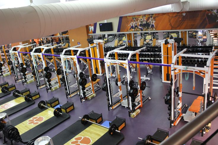 Howard University Weight Room