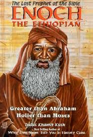 Read the Book of Jude in KJV Bible, it quotes Enoch and tells of his vision. Enoch the Ethiopian was the seventh from Adam who was the father of Methuselah. The Book of Enoch tells of the judgement of the Fallen Angels and the judgement of the world in the end times. Enoch 1, 2 & 3 are must reads. Genesis 5:24 Enoch Walked With God. God took Enoch, he did not see death is what te Bible says.