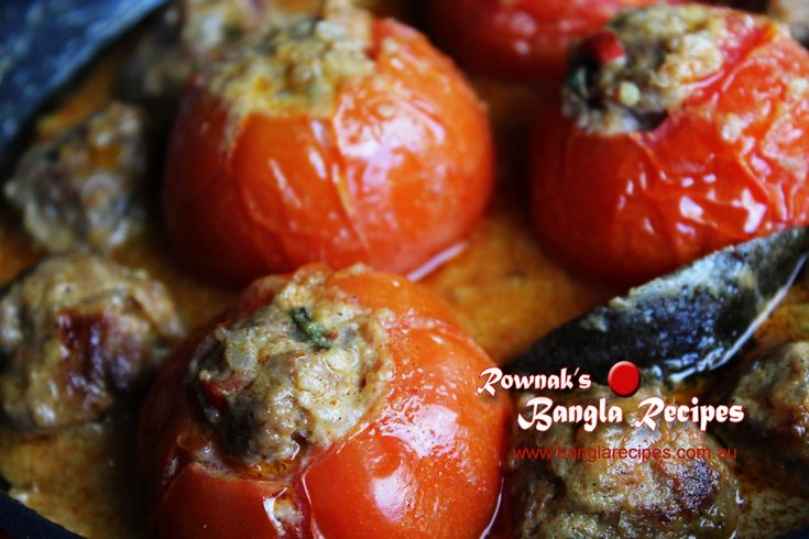 59 best bangladeshibengali recipies to try images on pinterest i am making tomato dolma tomator dolma in bangladeshi style with gravy but you can bake or grill it if you want healthier one forumfinder Choice Image