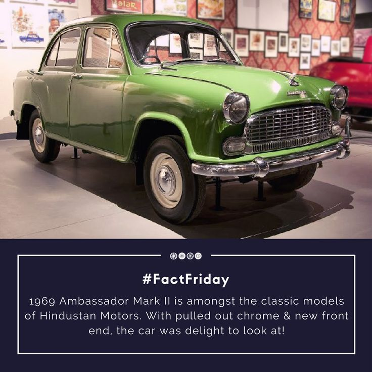 Hindustan Motors' Ambassador (Mark II) from the late 1960s had a manual 4 speed gear box and rear wheel drive.  #ambassador #vintagecars #doyouknow #factfriday #classiccars #vintagecollection #heritagetransportmuseum #incredibleindia