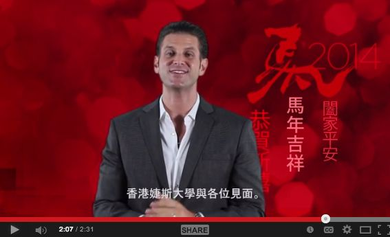 """Wishing all of our #Jeunesse family a safe, happy, healthy, and prosperous New Year with another year of blessings ahead! Press """"play"""" for a special message from CVO, Scott Lewis. http://youtu.be/2cnZjJYyRY4 www.bemoreyouthful.com"""