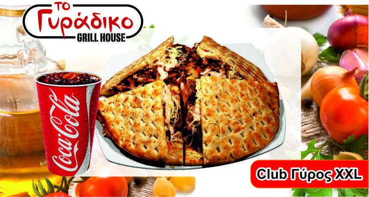 Club Γύρος XXL! Αυστηρά για καλοφαγάδες! Και με 15% Έκπτωση για κάθε online παραγγελία: www.togyradiko.gr