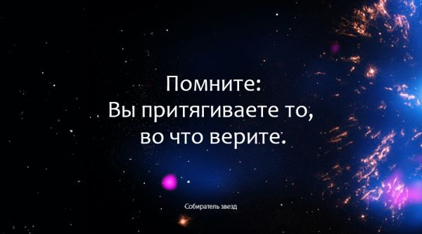 """quotations""цитаты""quote""Quotes about Relationships,motivational quotes and Best #Life Quotes here."