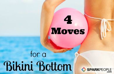 4 Effective Exercises for a Beach-Ready Butt...because summer will be here before we know it!