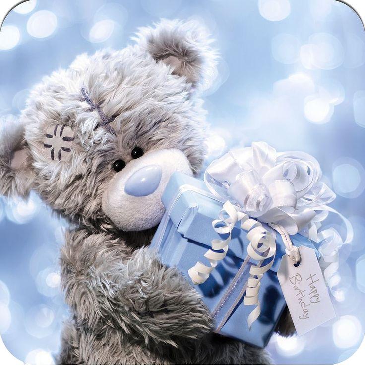 Картинки поздравления с днем рождения мишки тедди, хорошего дня