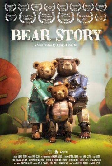 Медвежья история (Historia de un oso)