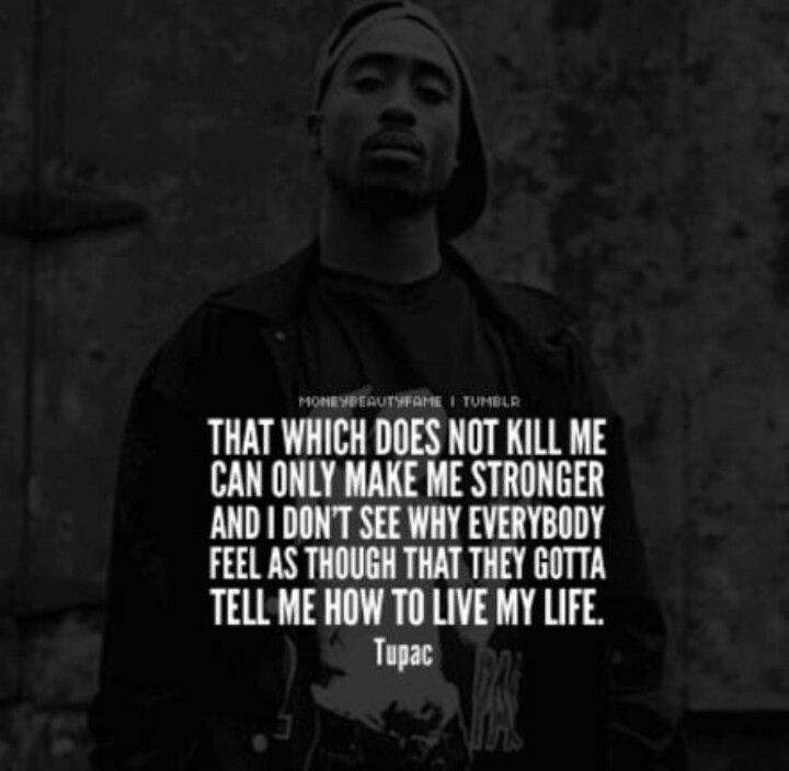 Tupac Quotes, 2pac